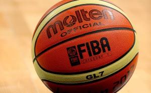 Решават за домакинството на България на Световно по баскетбол