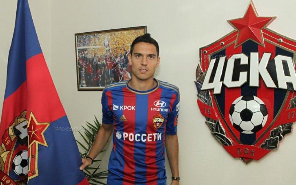 Официално: Георги Миланов е играч на ЦСКА Москва