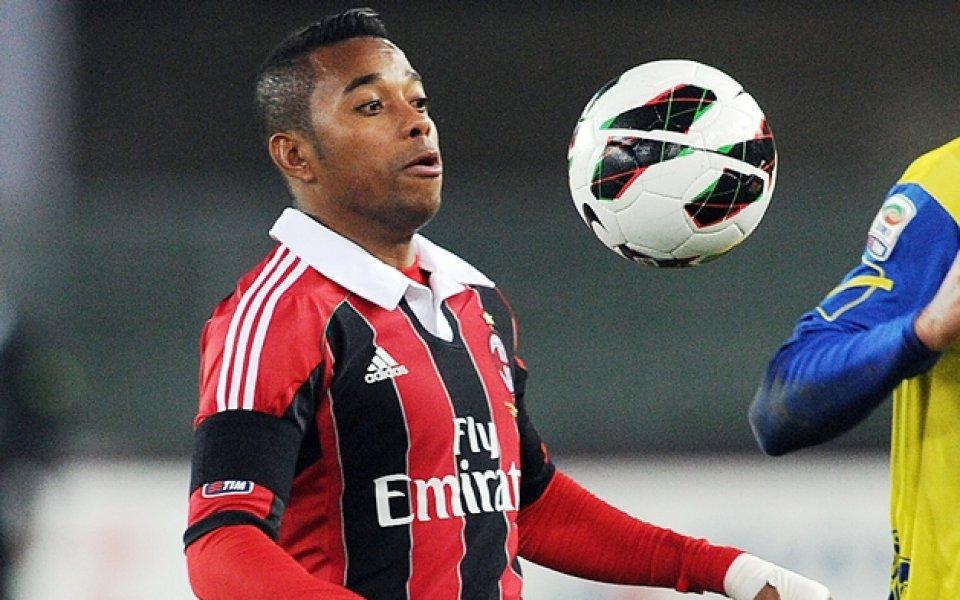 Робиньо не иска да се връща в Милан