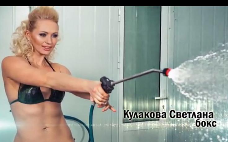 ВИДЕО: Боксьорка стана Мисис Красота и Спорт в Русия