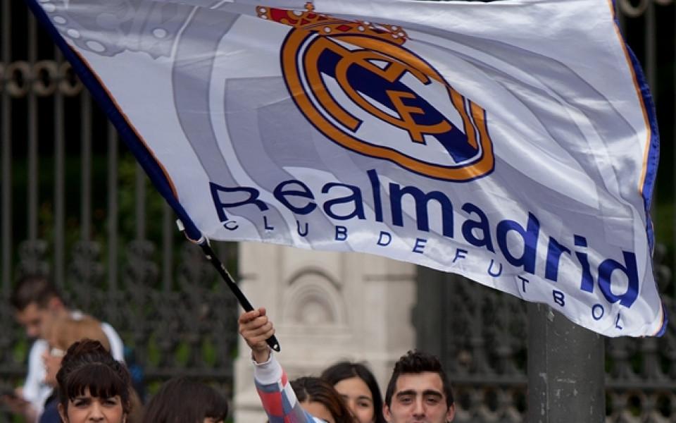 Реал Мадрид е най-скъпият клуб в света