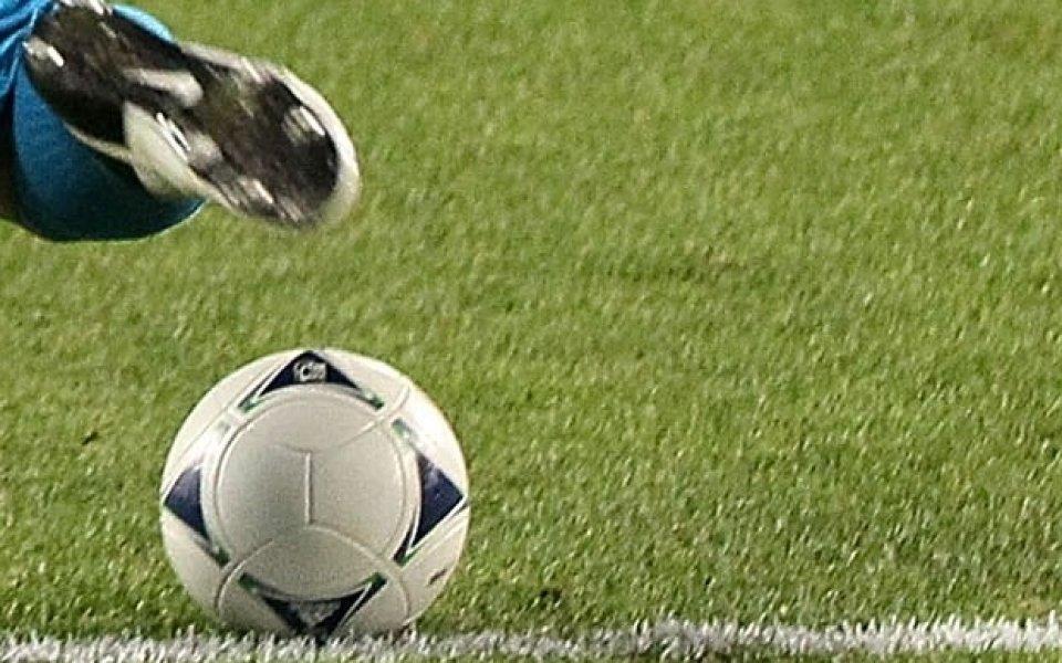 Съдийски наряди за десетия кръг на Втора лига
