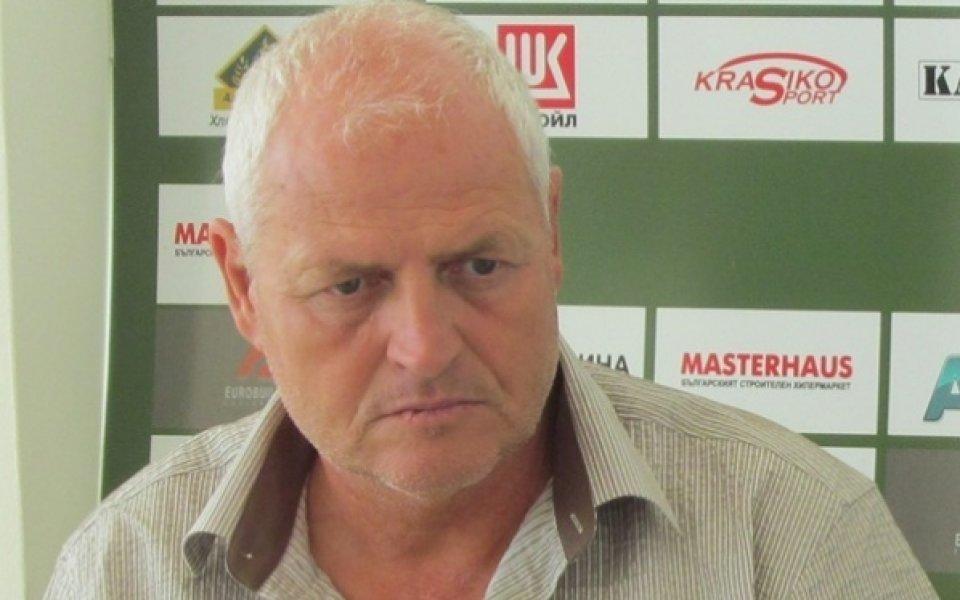 Дамянов: Трите точки срещу Локомотив ще бъдат чудесен завършек на седмицата