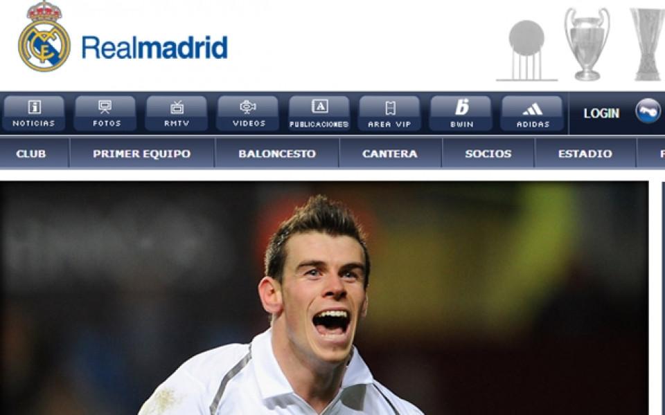 Официално: Сагата свърши, Бейл е играч на Реал Мадрид!