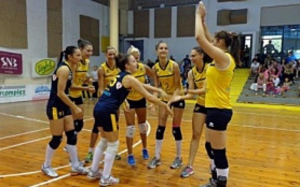 Марица ще спори за бронза на Купа Пловдив