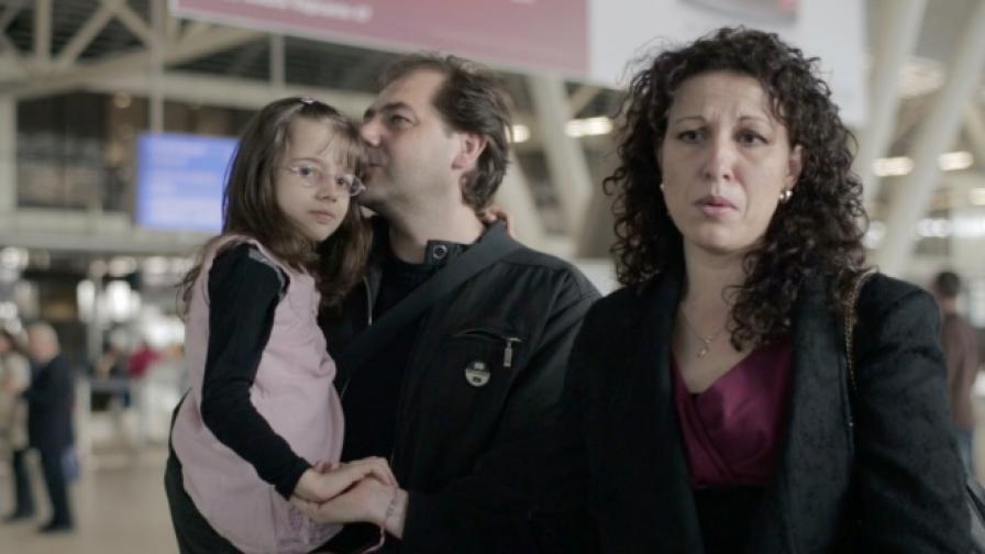 Жена дари 5000 лв. за лечение на дете, заплашено от слепота