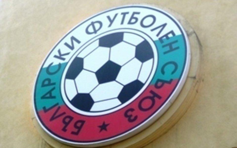 Преместиха мачовете на ЦСКА, Левски и Лудогорец от 26-ия кръг