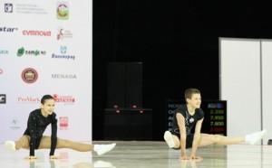 Два златни медала за българските състезатели по аеробика в Португалия