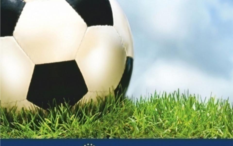 """Спортен талант ще изберат и участниците в сайта на """"Еврофутбол"""""""