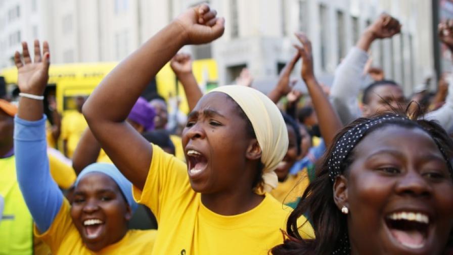 Южна Африка - 20 г. от премахването на апартейда