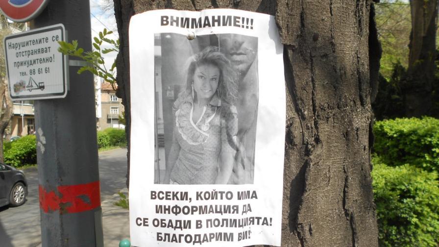 Приятелят на изчезналата Валя отхвърля самоубийство