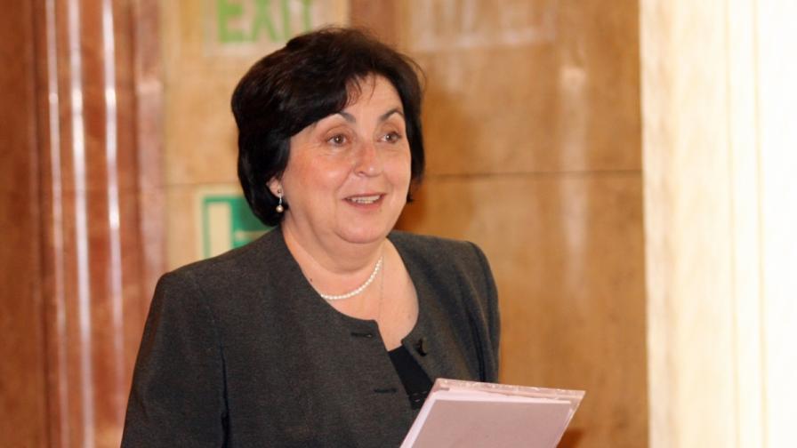 Лидия Руменова