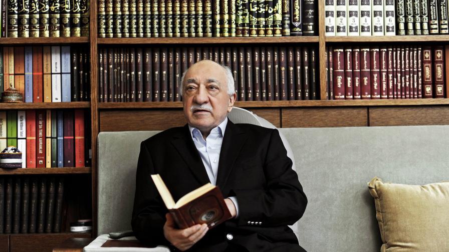 Турция обвини Гюлен, иска 1900 г. затвор