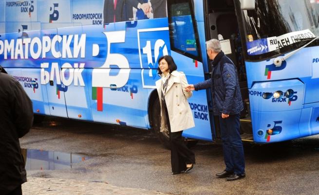 Меглена Кунева и Светослав Малинов откриха кампанията в Русе с флашмоб