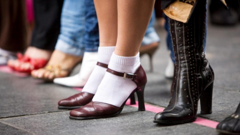 Крачка назад в модно отношение