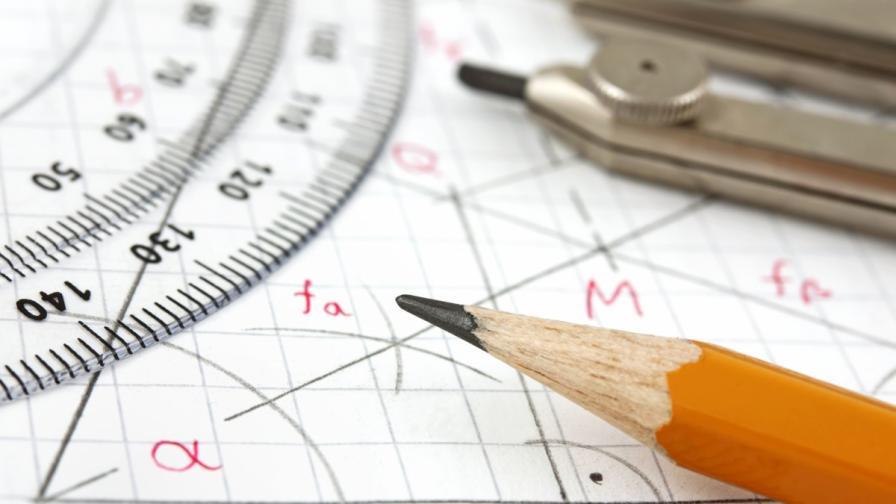 Родни проекти с челни места в конкурс по математика