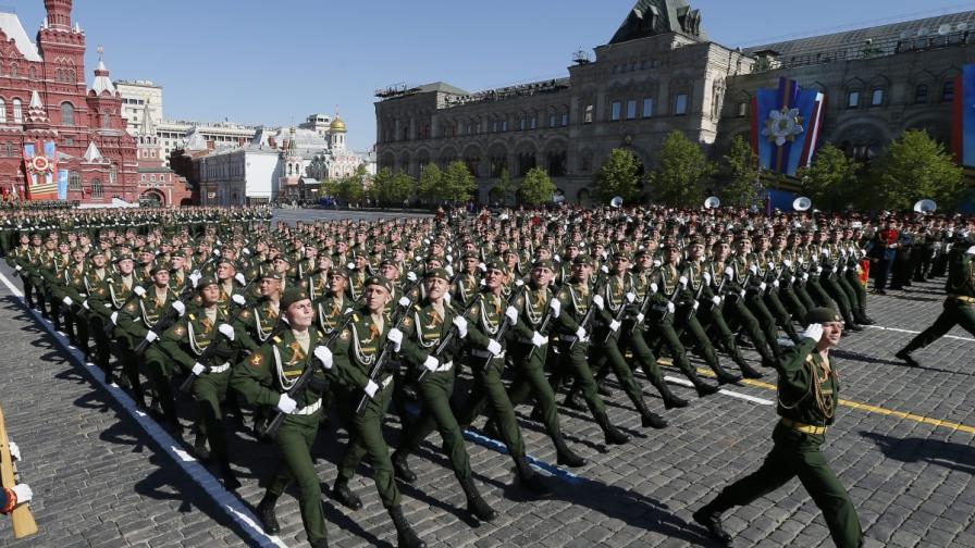 В Русия отбелязаха Деня на победата с традиционния военен парад