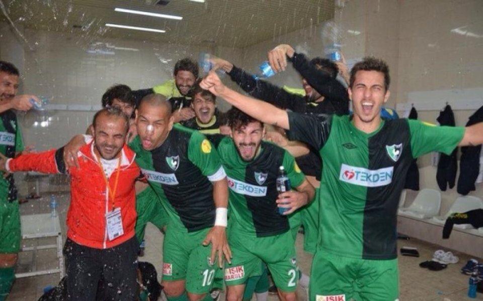 Йорданов вкара гол при равенство на Денизли