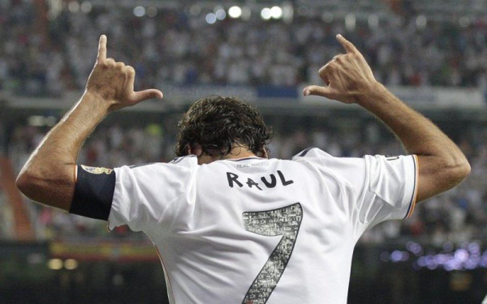 Раул с предложение от САЩ, може да не се откаже