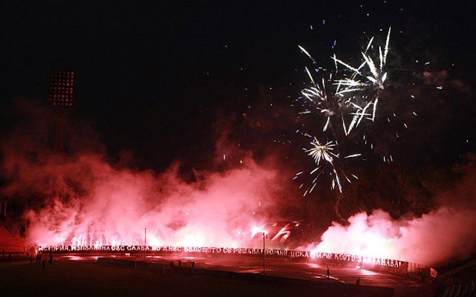 ЦСКА започва пролетта с гостуване на стадиона си