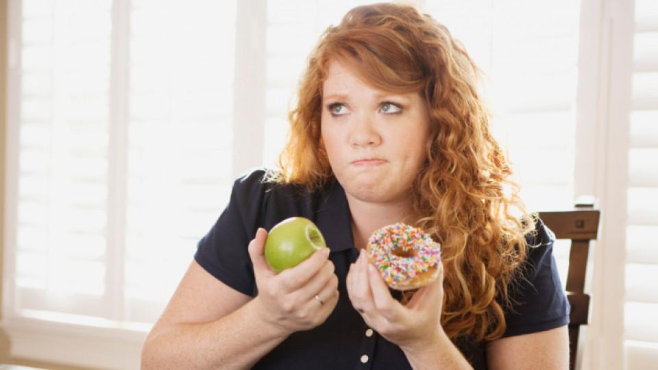 Трудно е да избереш ябълката пред сладкиша