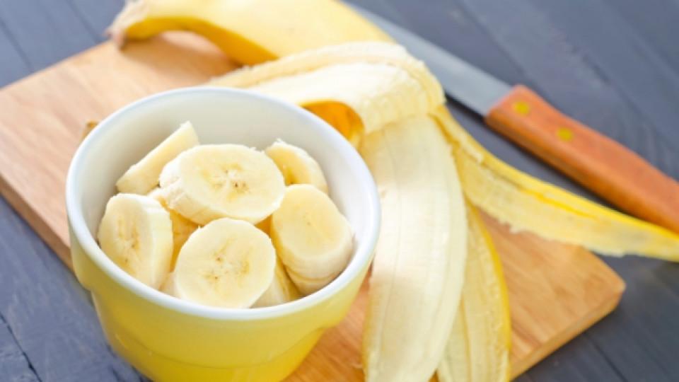 Банани срещу депресията