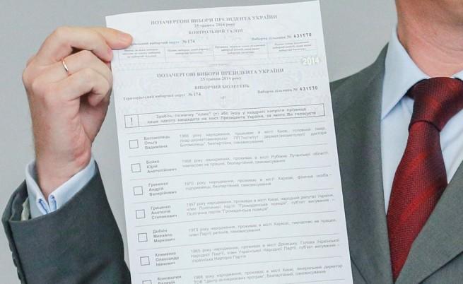 ПАСЕ ще наблюдава изборите в Украйна