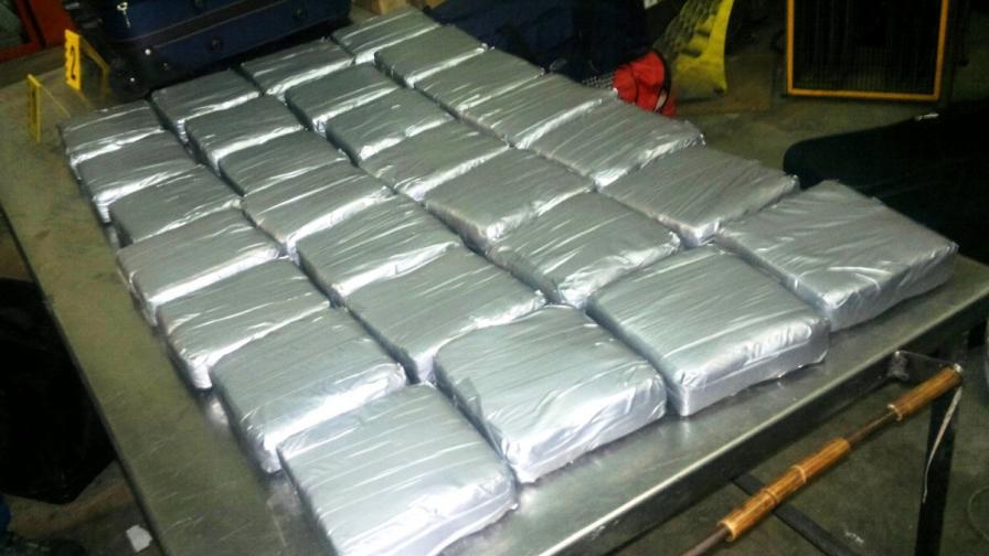 "Хванаха близо 55 кг хероин на ""Дунав мост"""