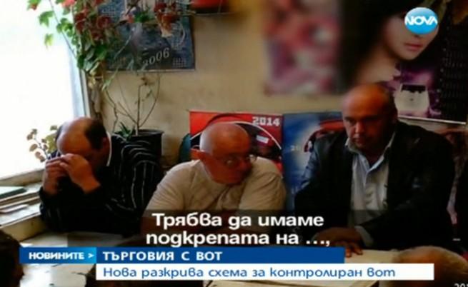 Миньори от Бобов дол получават инструктаж за кого да гласуват (видео)