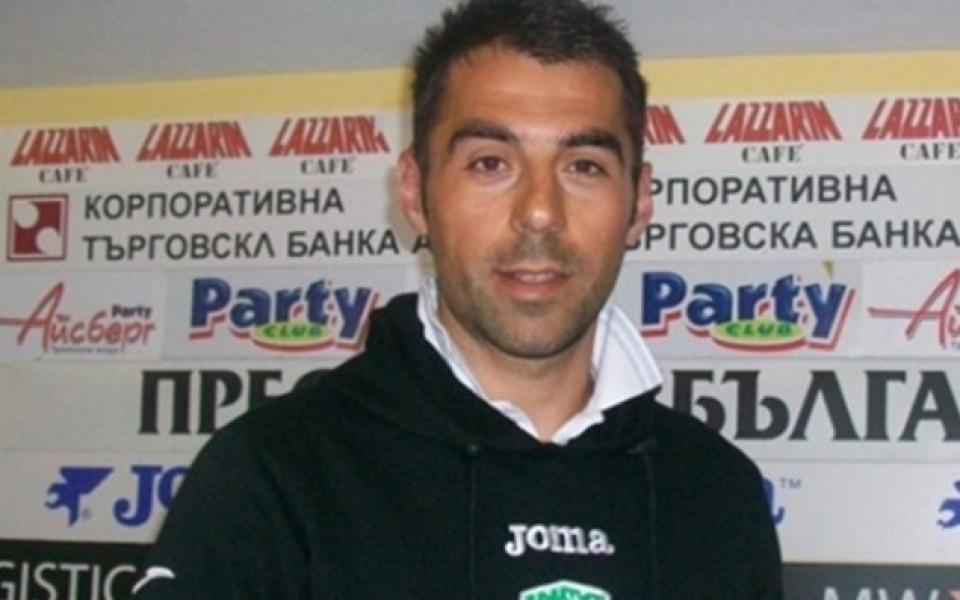 Георги Андонов може да се завърне в игра за Берое срещу ЦСКА