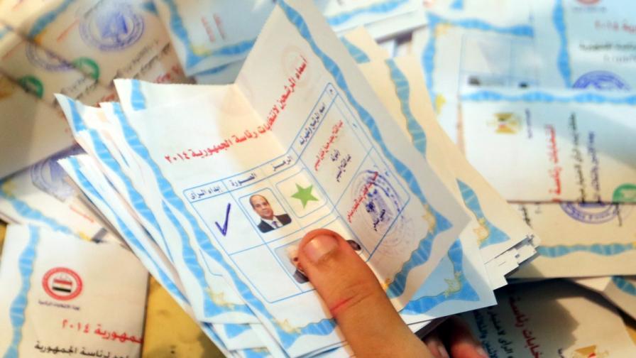 В Египет избраха за президент ген. Сиси с голямо мнозинство