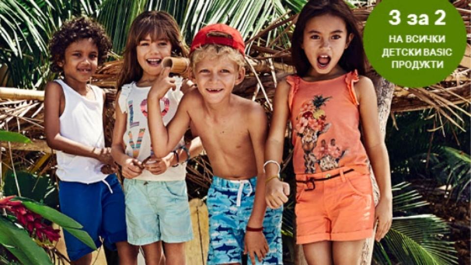 Цветни детски дрехи за летния сезон на специална промоция