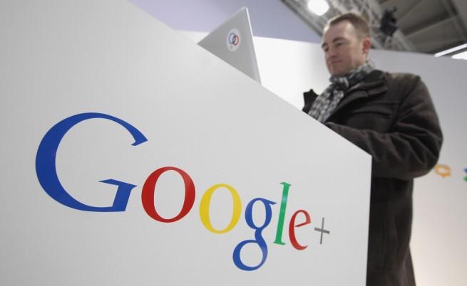 """Турските власти блокираха достъпа до """"Гугъл+"""""""