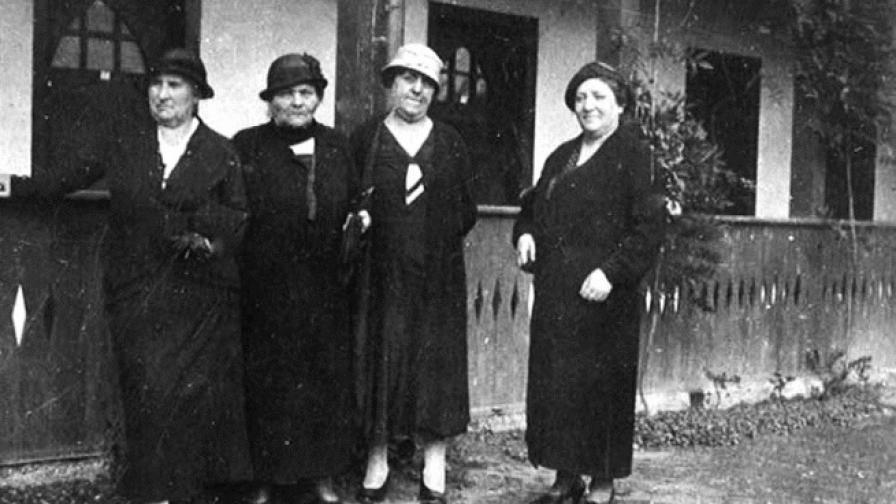 """През 1934 г. Фонд """"Юлия Малинова"""" създава """"Подслон за жени"""""""