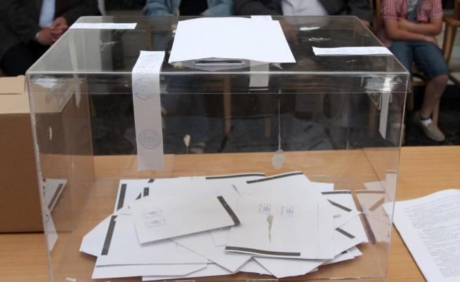 Примамват избирателите до урните с томбола