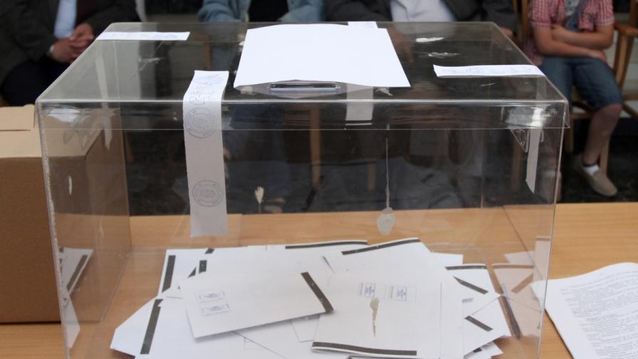 ГЕРБ и БСП срещу назначението на човек на ДПС в РИК в Кърджали