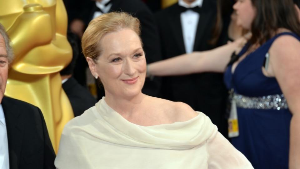 """Мерил Стрийп е трикратна носителка на наградата """"Оскар"""""""