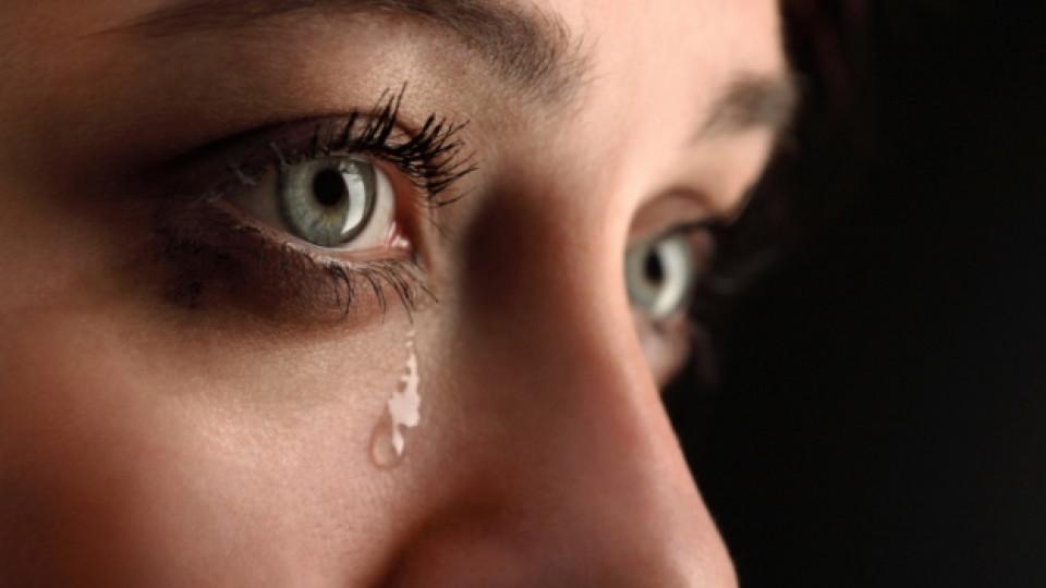 Моята безкрайно тъжна България