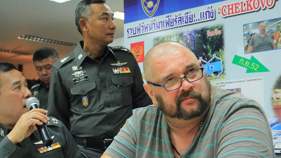В Тайланд задържаха руски мафиот
