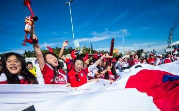 Феновете в Корея се завърнаха по стадионите