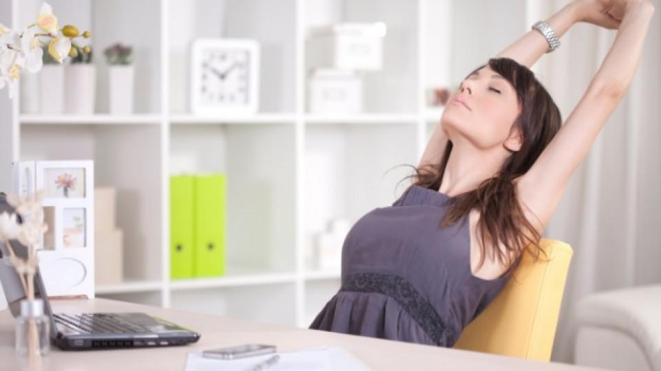 Как можем да горим калории, докато седим?
