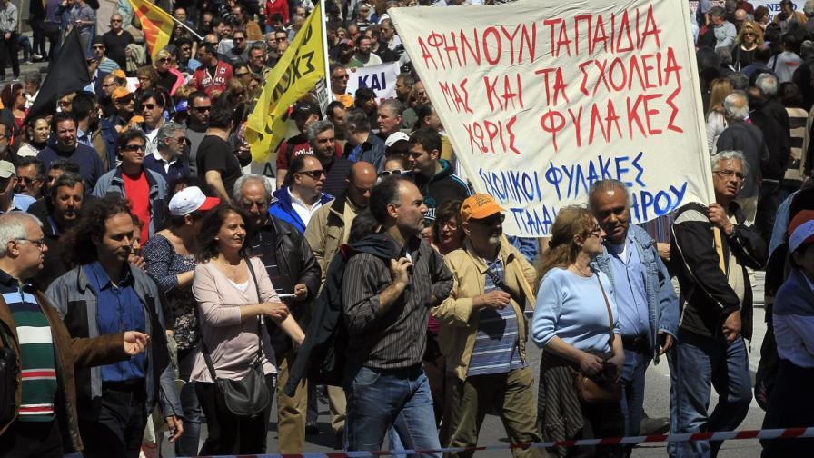 Гърция след години криза – по-малко бедна от България