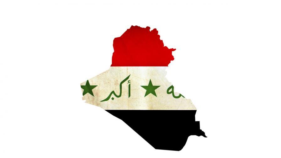 Иракският парламент избра за президент кюрда Фуад Масум