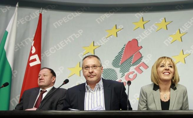 Днес избират наследника на Станишев в БСП