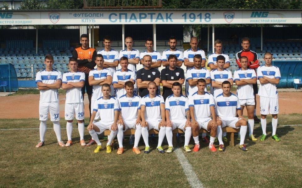 Спартак ще участва в Б група с нов отбор