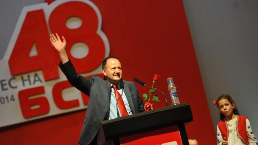 Михаил Миков след избирането му за лидер на БСП