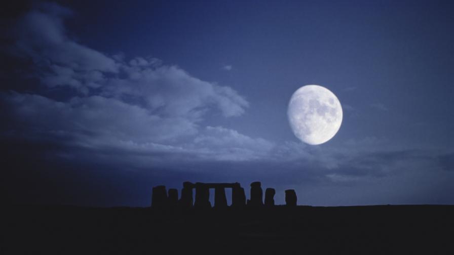 Обясниха защо Луната не е с форма на идеална сфера