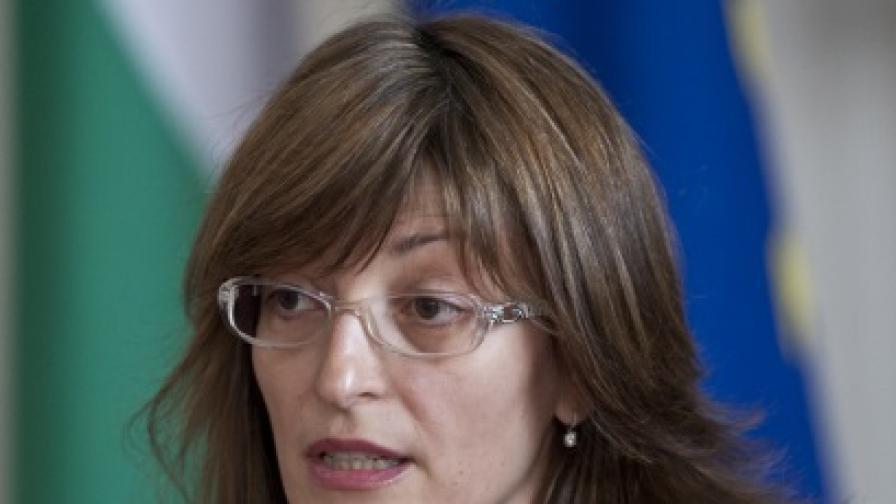 Как правителството защитава българския език в Украйна