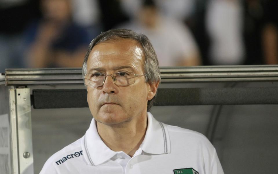 Треньорът на Лудогорец за жребия за плейофите на ШЛ