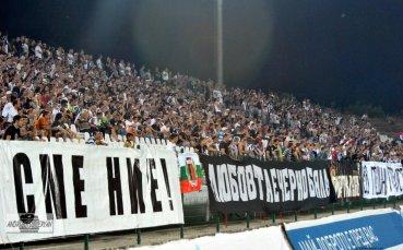 Феновете на Локо Пловдив отново за пример